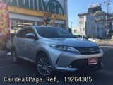 Used TOYOTA HARRIER HYBRID Ref 264305