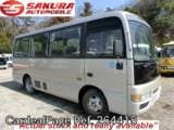 Used ISUZU JOURNEY Ref 264415