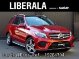 Used MERCEDES BENZ BENZ GL-CLASS Ref 264704