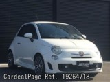 Used ABARTH ABARTH 500 Ref 264718