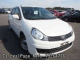 Used NISSAN AD EXPERT Ref 264776