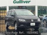 Used VOLKSWAGEN VW SHARAN Ref 264902