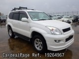 Used TOYOTA LAND CRUISER PRADO Ref 264967