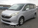 Used HONDA STEPWAGON Ref 264973