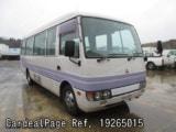 Used MITSUBISHI ROSA Ref 265015