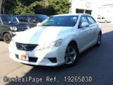 Used TOYOTA MARK X Ref 265030