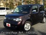 Used NISSAN CUBE Ref 265062