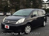 D'occasion TOYOTA ISIS Ref 265064
