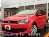 Used VOLKSWAGEN VW POLO Ref 265080