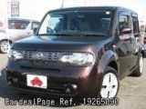 Used NISSAN CUBE Ref 265090