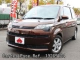 Used TOYOTA SPADE Ref 265124