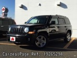 Used CHRYSLER CHRYSLER JEEP PATRIOT Ref 265294