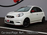 Used NISSAN MARCH Ref 265336