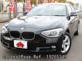 Used BMW BMW 1 SERIES Ref 265345