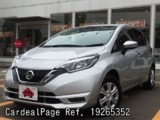 Used NISSAN NOTE Ref 265352