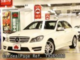Used MERCEDES BENZ BENZ C-CLASS Ref 265383