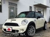 Used BMW BMW MINI Ref 265419