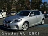 Used LEXUS LEXUS CT Ref 265432