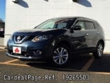 D'occasion NISSAN X-TRAIL Ref 265503