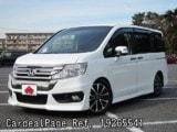 Used HONDA STEPWAGON Ref 265541