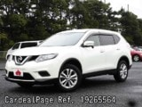 D'occasion NISSAN X-TRAIL Ref 265564