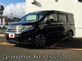 Used HONDA STEPWAGON Ref 265578