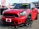 Used BMW BMW MINI Ref 265619