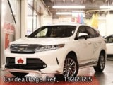 Used TOYOTA HARRIER Ref 265655
