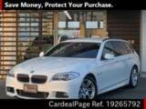 Used BMW BMW 5 SERIES Ref 265792