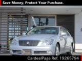 Used TOYOTA CROWN Ref 265794