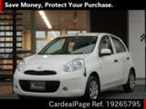 Used NISSAN MARCH Ref 265795