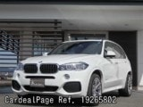 Used BMW BMW X5 Ref 265802
