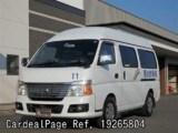 Used NISSAN CARAVAN COACH Ref 265804