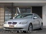 Used BMW BMW 5 SERIES Ref 265807