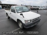 Used TOYOTA HILUX Ref 265809
