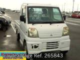 Used MITSUBISHI MINICAB TRUCK Ref 265843