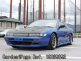 Used NISSAN 180SX Ref 265852