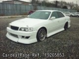 Used TOYOTA CHASER Ref 265853