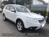 Used SUBARU FORESTER Ref 266070