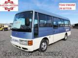 Used NISSAN CIVILIAN Ref 266204