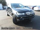 Used BMW BMW X5 Ref 266556