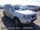 Used NISSAN X-TRAIL Ref 266570