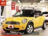 Used BMW BMW MINI Ref 266789