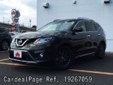 D'occasion NISSAN X-TRAIL Ref 267059