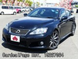 Used LEXUS LEXUS IS Ref 267064