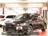 Used MITSUBISHI LANCER Ref 267069