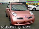 Used NISSAN MARCH Ref 267249