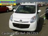 Used MAZDA CAROL Ref 267253
