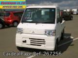 Used MITSUBISHI MINICAB TRUCK Ref 267256