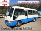 Used HINO HINO LIESSE 2 Ref 267294